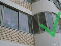 Куплю стандартное остекление балкона для трешки п-44т - щитн.