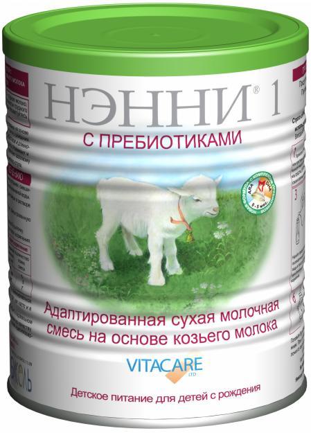 Молочная смесь нэнни с пребиотиками