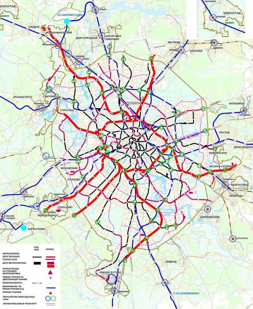 Схема планирования транспортного обслуживания московской области 2016 фото 116