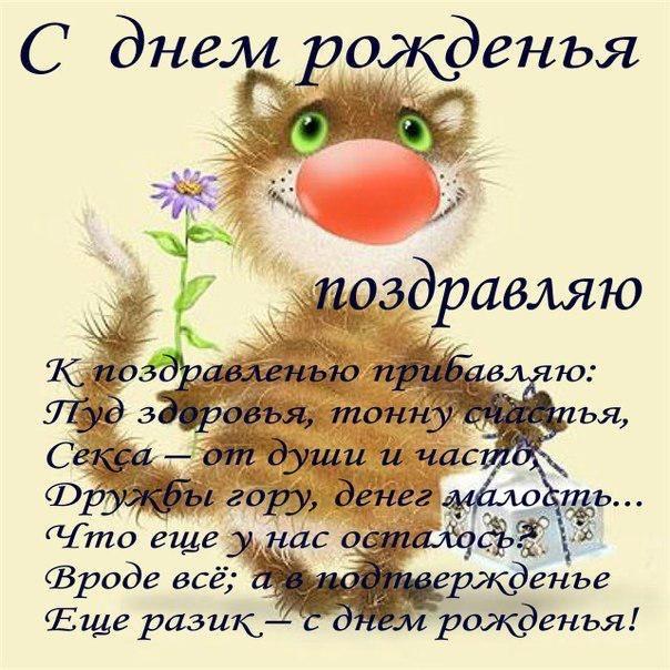 Поздравления на татарском языке открытка