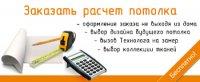 4618ec7c5fd439d0119ce5564e70f.jpg